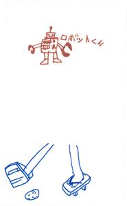 drawing_game_21.jpg